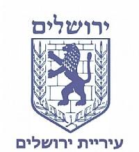 מסכי אוויר בירושלים תמונה לפוסט
