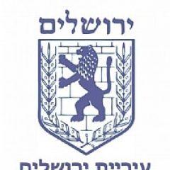 מסכי אוויר בירושלים